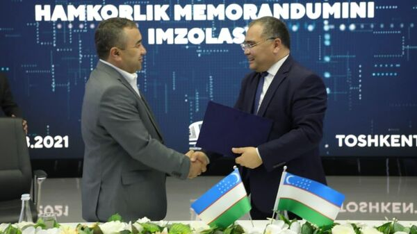 Подписание меморандума о преобразовании Алмазарского района г.Ташкента в инновационную зону - Sputnik Узбекистан