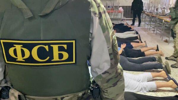 FSB RF presekla deyatelnost terroristicheskoy organizatsii - Sputnik Oʻzbekiston