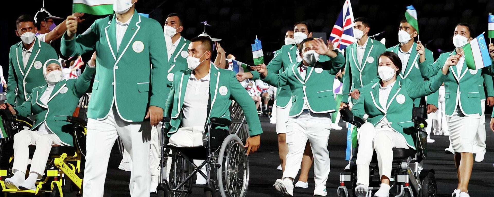 Паралимпийская сборная Узбекистана во время церемонии открытия паралимпийских игр в Токио - Sputnik Узбекистан, 1920, 25.08.2021