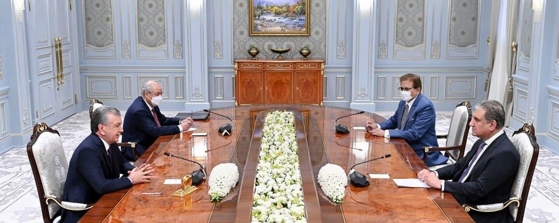 Глава МИД Пакистана приехал в Ташкент чтобы обсудить ситуацию в Афганистане - Sputnik Узбекистан, 1920, 25.08.2021