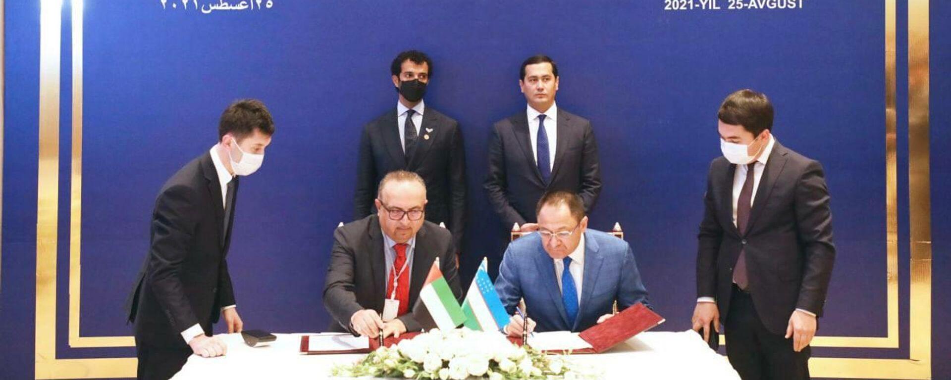 Узбекистан присоединился к международной программе продвижения торговли - Sputnik Узбекистан, 1920, 26.08.2021