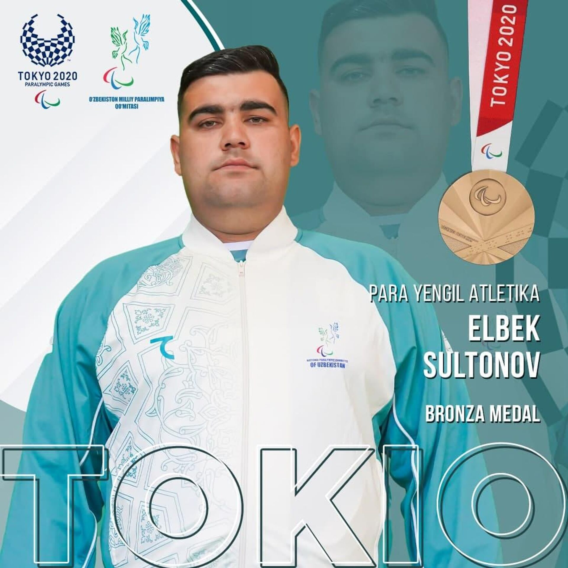 Элбек Султонов - Sputnik Узбекистан, 1920, 28.08.2021
