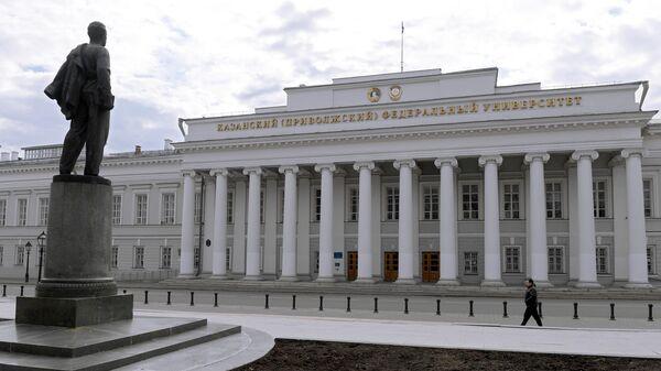 Главное здание Казанского федерального университета.  - Sputnik Ўзбекистон