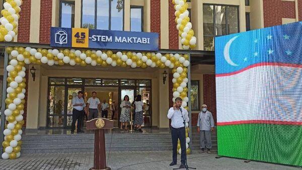 Под Ташкентом построена первая STEM-школа - Sputnik Узбекистан