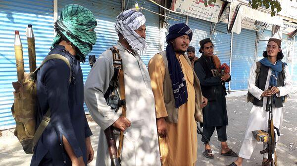 Боевики Талибана* в городе Кундуз, Афганистан - Sputnik Узбекистан