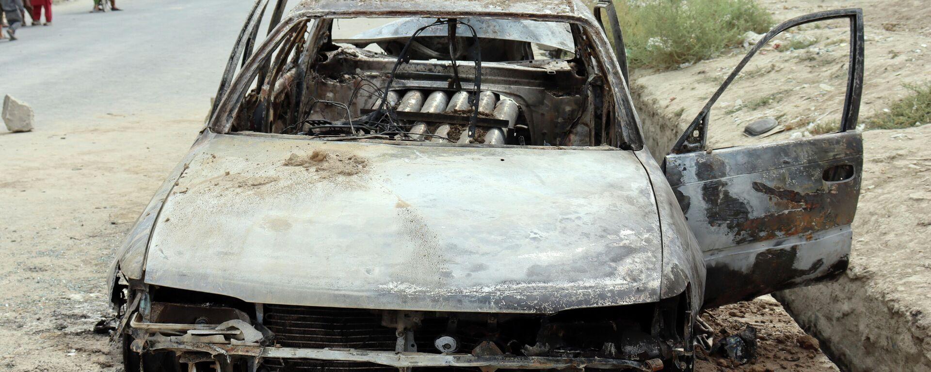 Взорванный автомобиль в Кабуле - Sputnik Ўзбекистон, 1920, 31.08.2021