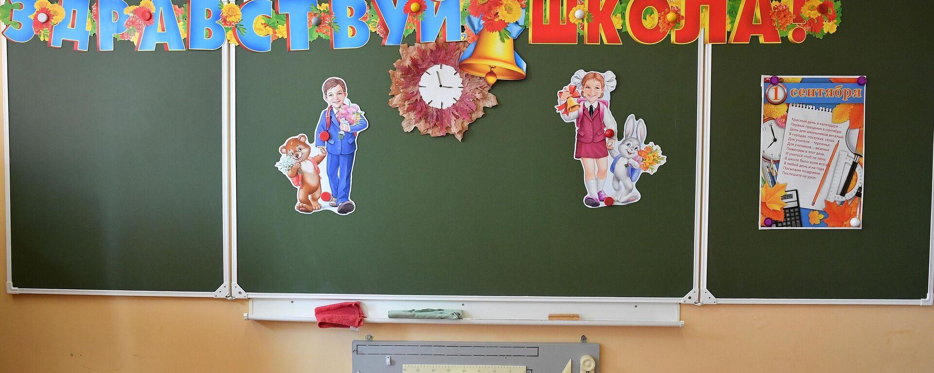 Подготовка школы к новому учебному году - Sputnik Ўзбекистон, 1920, 21.09.2021