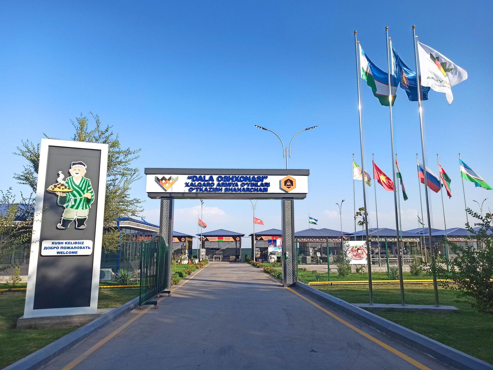 Конкурс Военно-полевая кухня на АрМИ-2021 - Sputnik Узбекистан, 1920, 01.09.2021