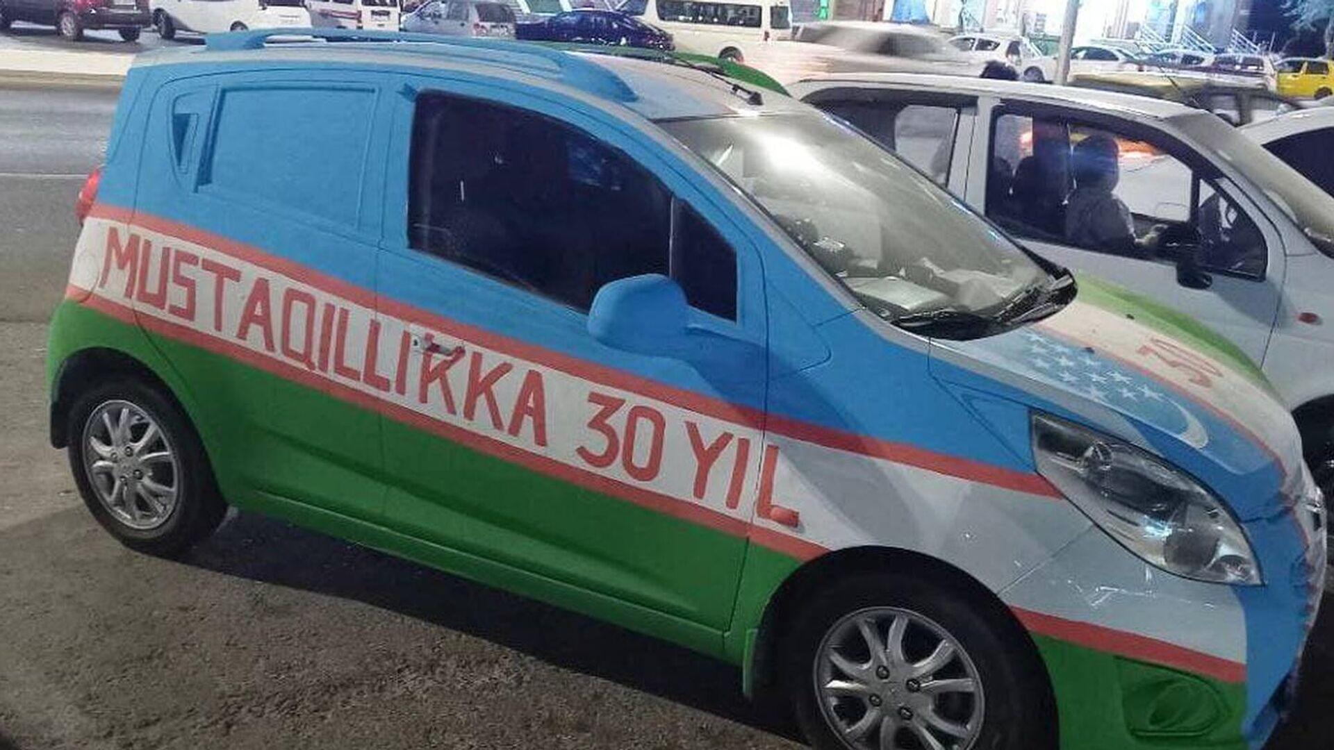В Бухаре водители разрисовали авто в цвета государственного флага - Sputnik Узбекистан, 1920, 01.09.2021