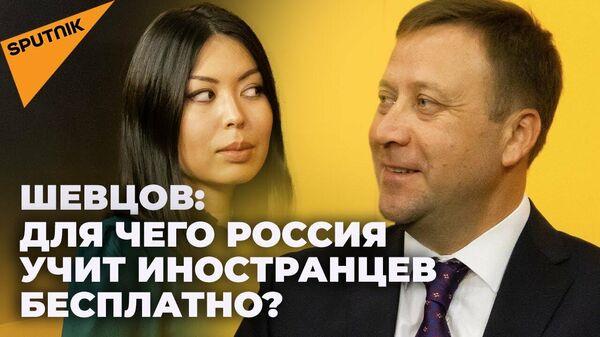 Почему Россия увеличивает образовательные квоты для СНГ?  - Sputnik Узбекистан