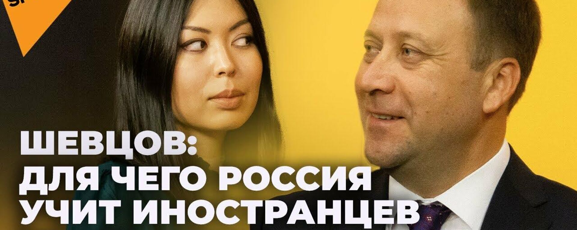 Почему Россия увеличивает образовательные квоты для СНГ?  - Sputnik Узбекистан, 1920, 01.09.2021