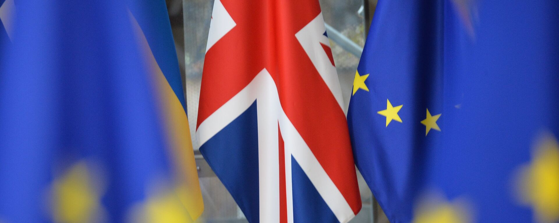 Флаг Великобритании на саммите ЕС в Брюсселе - Sputnik Узбекистан, 1920, 02.09.2021