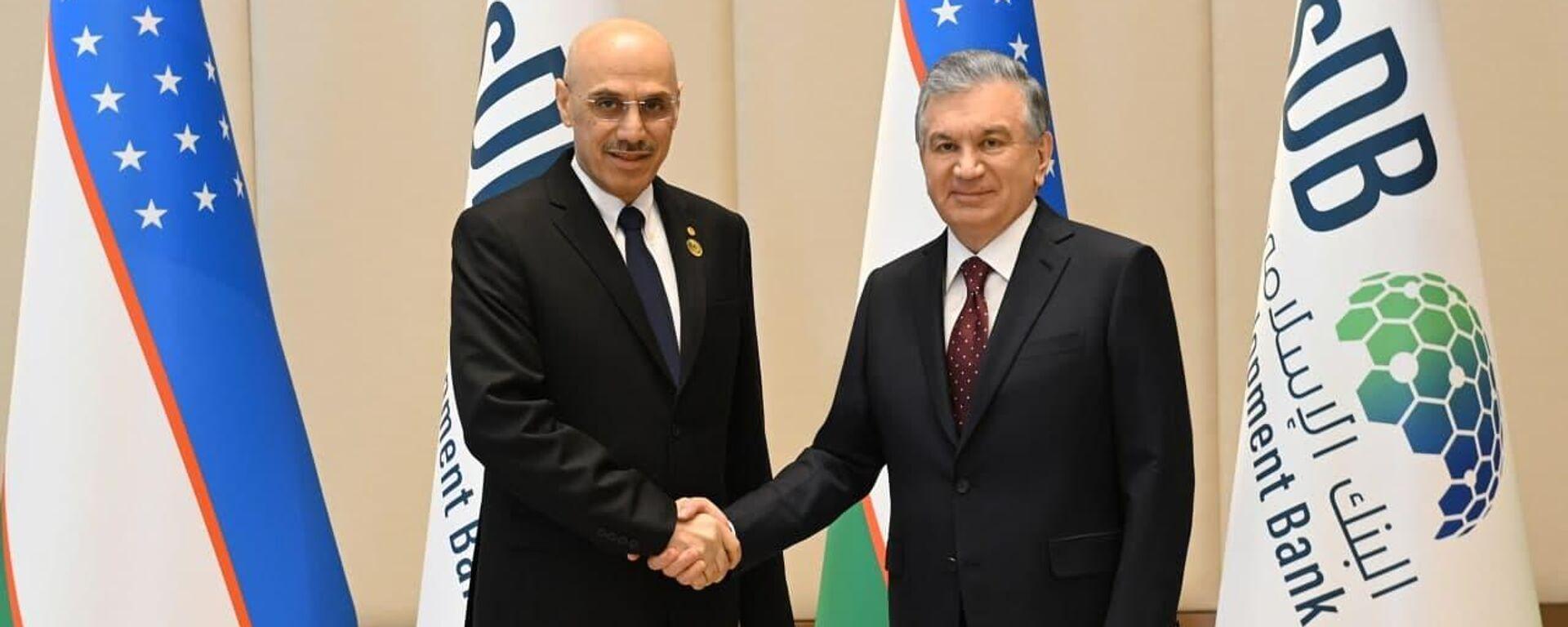Мирзиёев провел встречу с главой ИБР - Sputnik Узбекистан, 1920, 02.09.2021