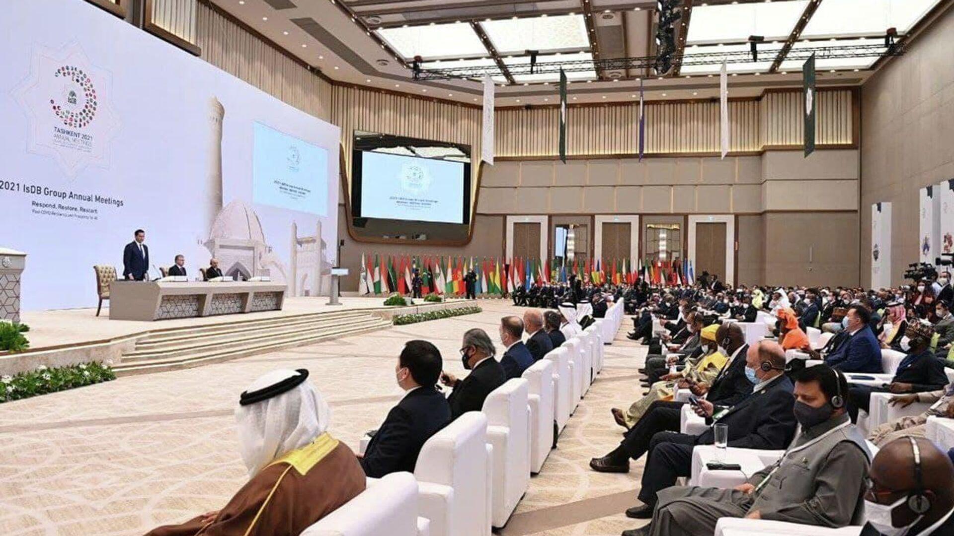 Заседание Совета управляющих Исламского банка развития (ИБР) в Ташкенте - Sputnik Узбекистан, 1920, 02.09.2021
