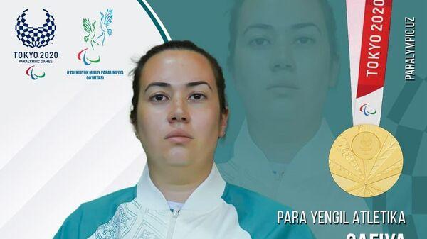 Safiya Burxanova - Sputnik Oʻzbekiston