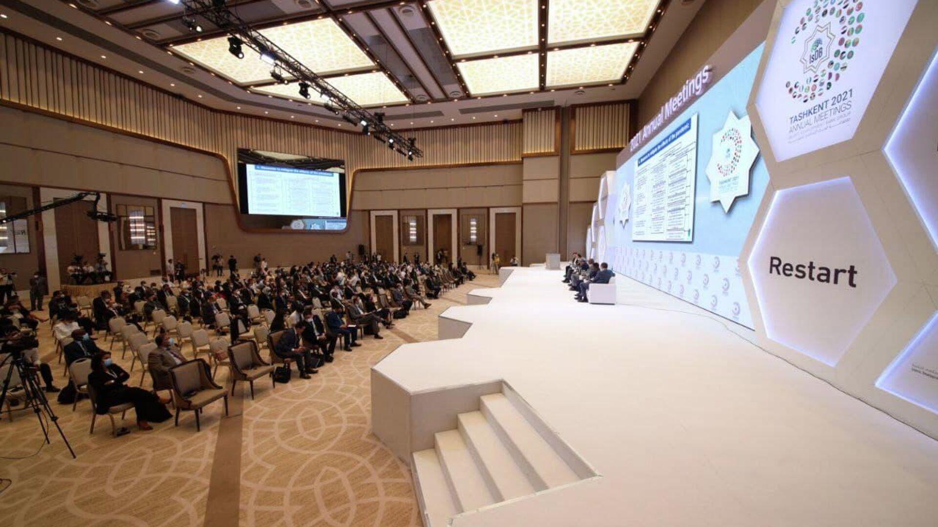 В Ташкенте проходит 46-е собрание совета управляющих ИБР - Sputnik Узбекистан, 1920, 03.09.2021