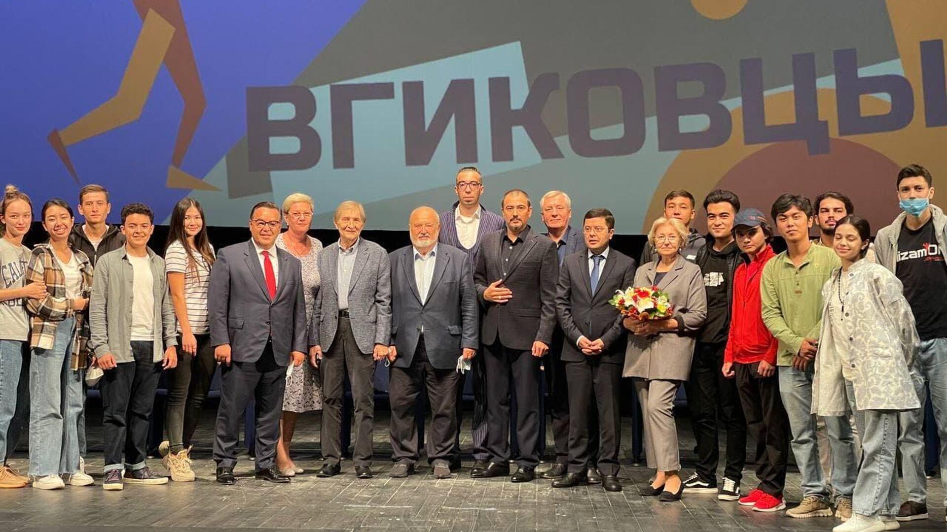 Торжественное мероприятие, посвященное началу нового учебного года во ВГИКе - Sputnik Узбекистан, 1920, 04.09.2021