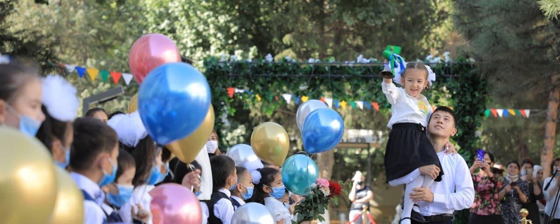 Первый звонок: школы Узбекистана открыли двери для учеников - Sputnik Узбекистан, 1920, 06.09.2021