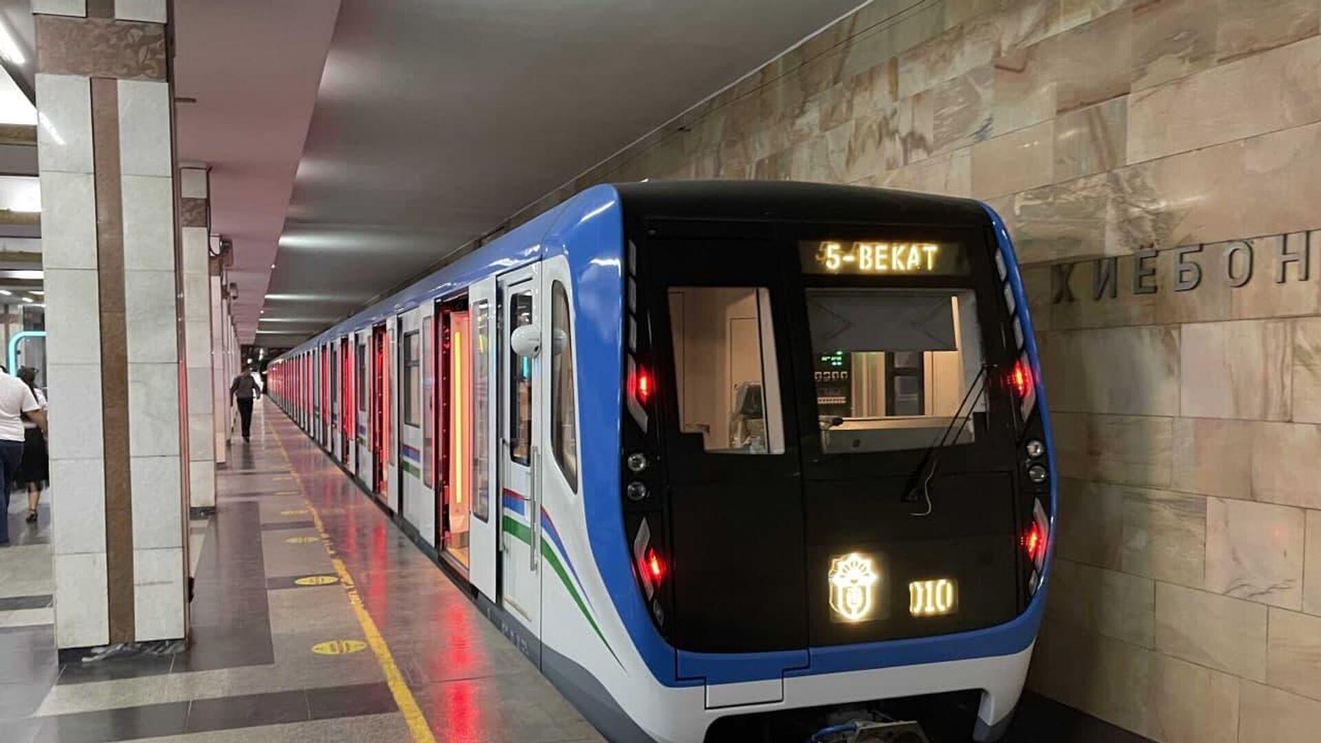 В столичной подземке запущены в эксплуатацию новые поезда - Sputnik Узбекистан, 1920, 06.09.2021