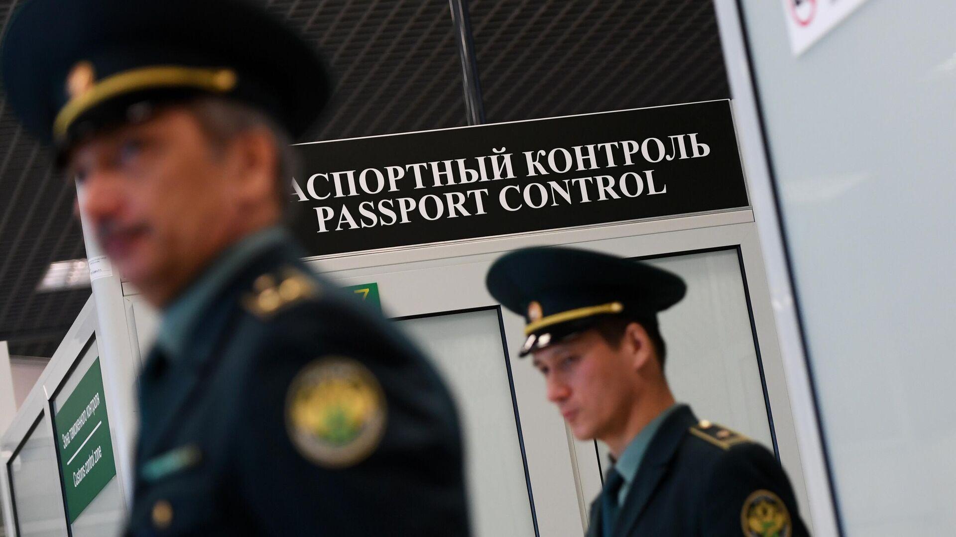Зона паспортного контроля  - Sputnik Узбекистан, 1920, 07.09.2021