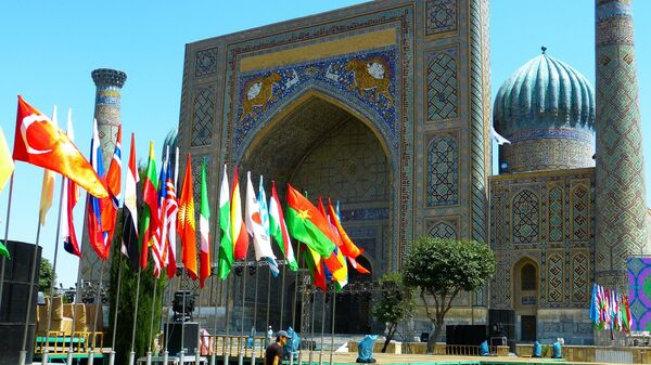Samarkand - Sputnik Oʻzbekiston