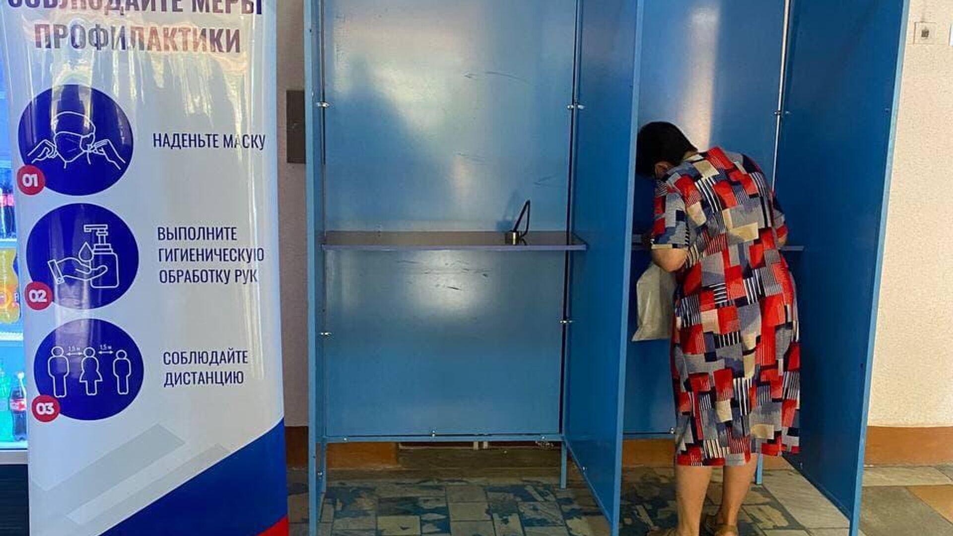 Досрочное голосование в Алмалыке - Sputnik Узбекистан, 1920, 07.09.2021