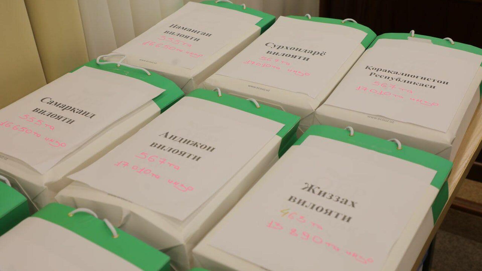 Подписные листы за кандидата в президенты от Экологической партии Узбекистана - Sputnik Узбекистан, 1920, 08.09.2021