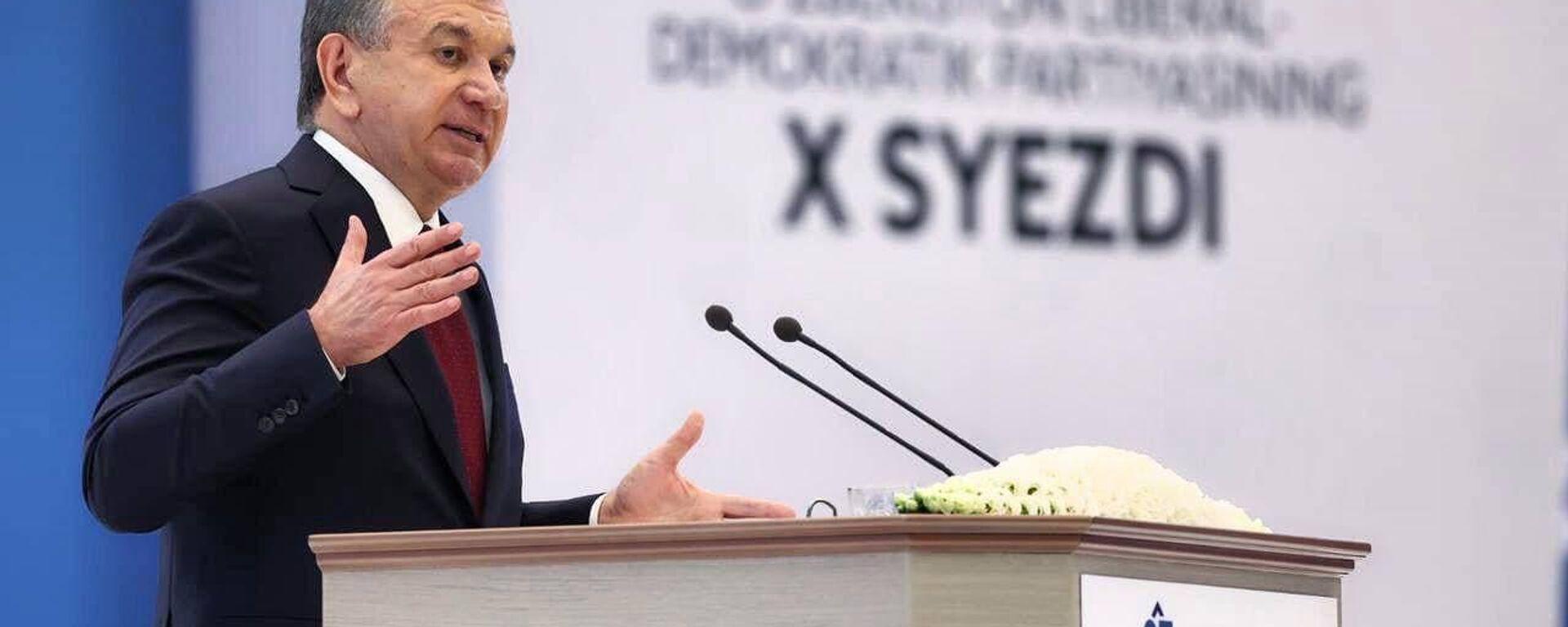 Shavkat Mirziyoyev vыstupayet na s'yezde Liberalno-demokraticheskoy partii Uzbekistana - Sputnik Oʻzbekiston, 1920, 13.09.2021