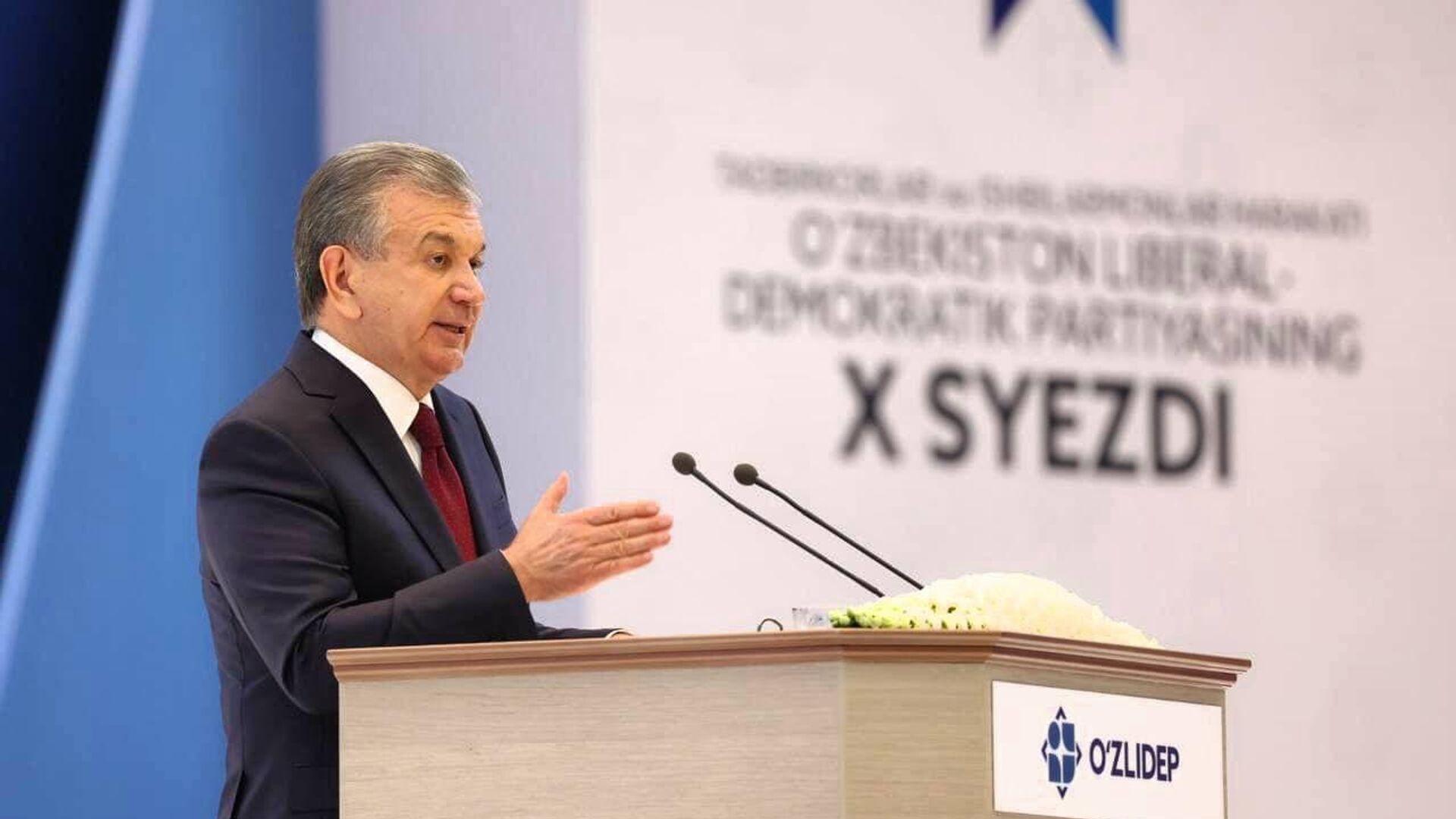 Шавкат Мирзиёев выступает на съезде Либерально-демократической партии Узбекистана - Sputnik Узбекистан, 1920, 09.09.2021