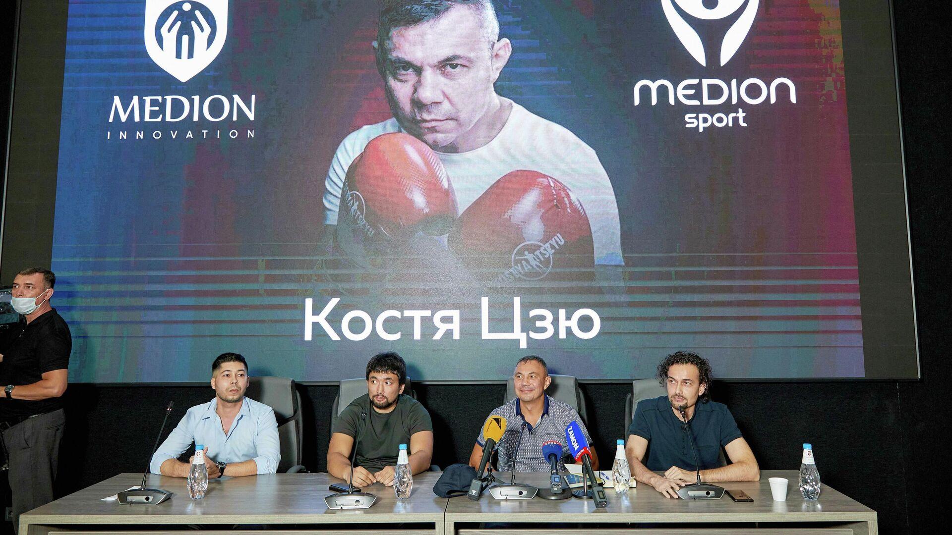 Пресс-конференция боксера Кости Цзю в Ташкенте - Sputnik Узбекистан, 1920, 09.09.2021