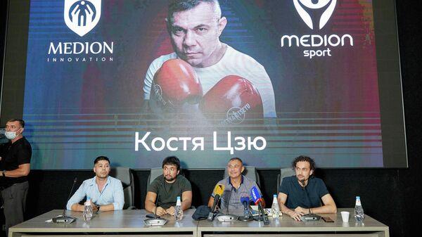 Пресс-конференция боксера Кости Цзю в Ташкенте - Sputnik Узбекистан