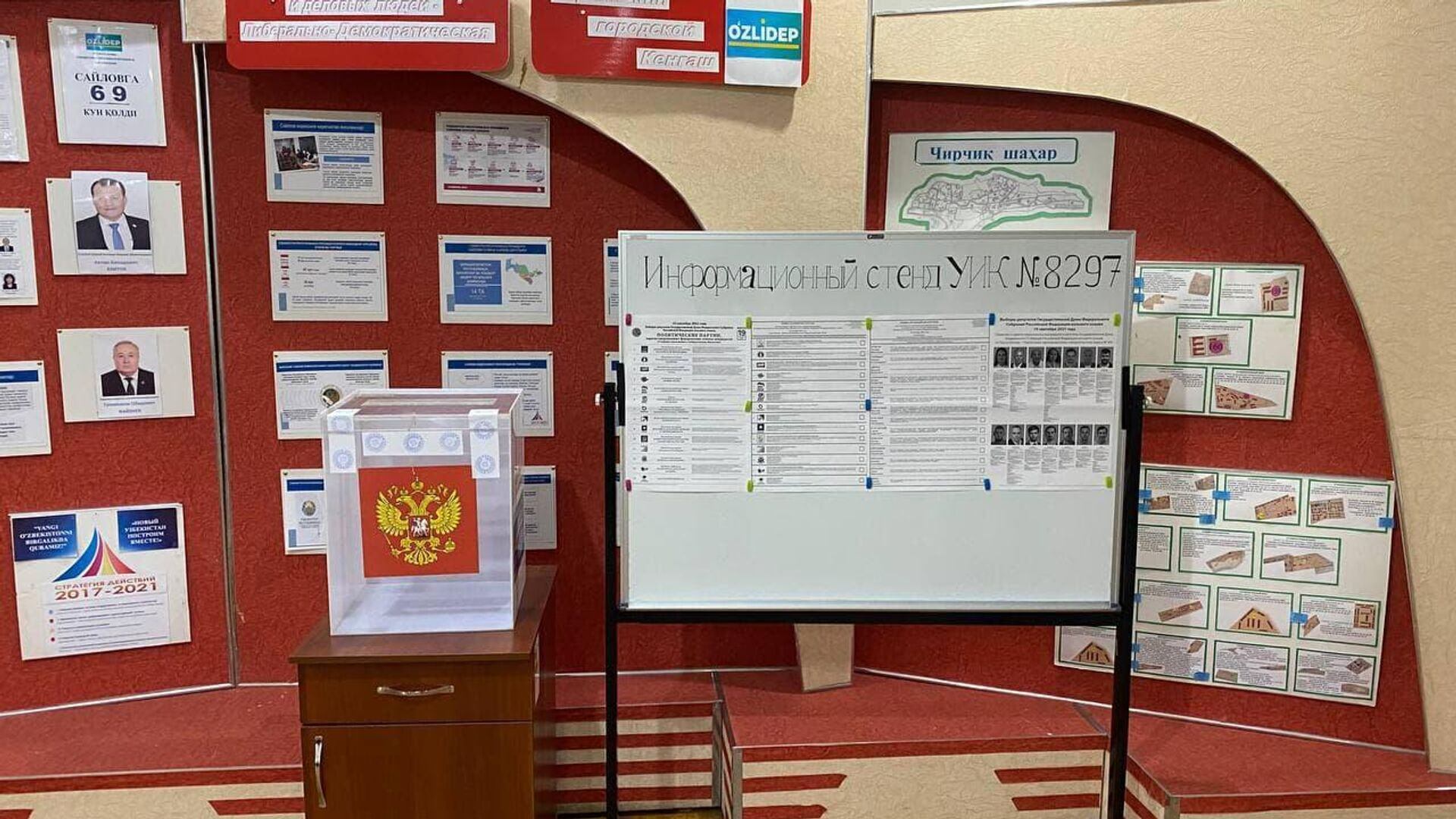 Избирательный участок в Чирчике - Sputnik Узбекистан, 1920, 10.09.2021