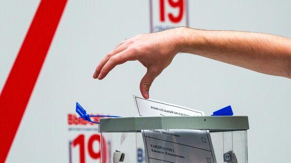 Открытое тестовое голосование в ЦИК России в рамках тренировки ДЭГ - Sputnik Узбекистан