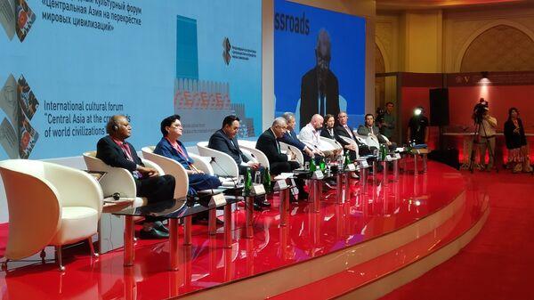 В Ташкенте стартовал V Международный конгресс Культурное наследие Узбекистана - фундамент нового Ренессанса - Sputnik Узбекистан