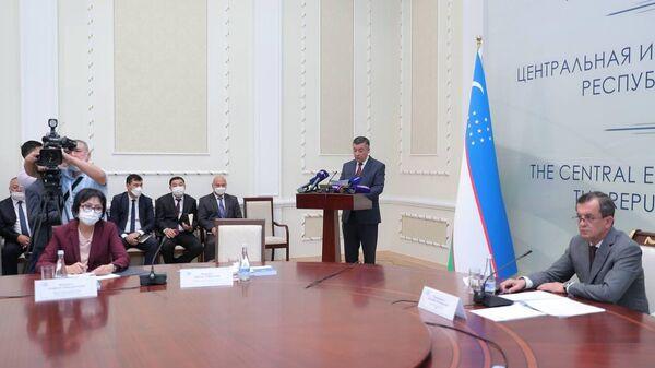 Заседание ЦИК Узбекистана - Sputnik Узбекистан