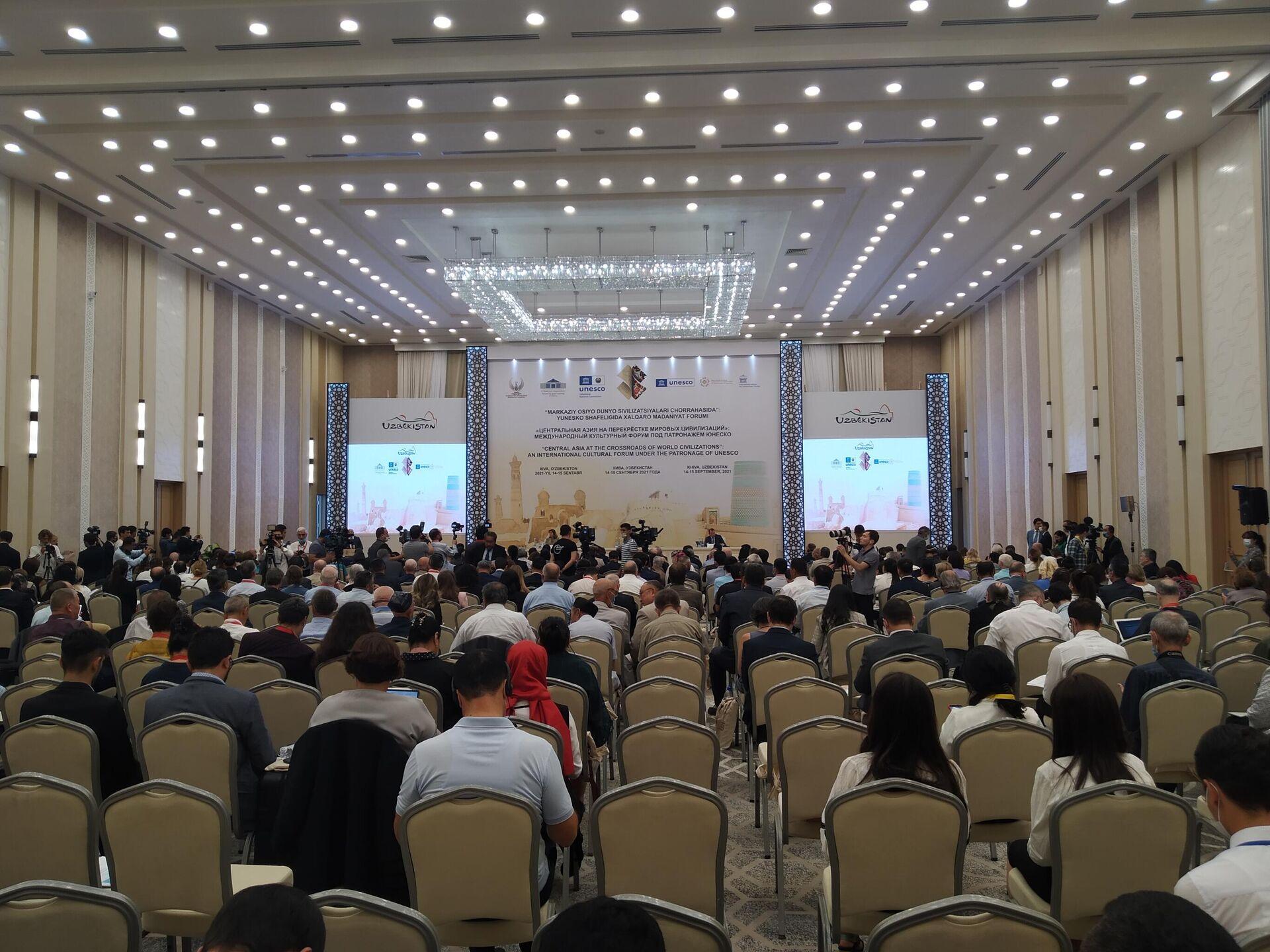 Международный культурный форум Центральная Азия на перекрестке мировых цивилизаций - Sputnik Узбекистан, 1920, 15.09.2021