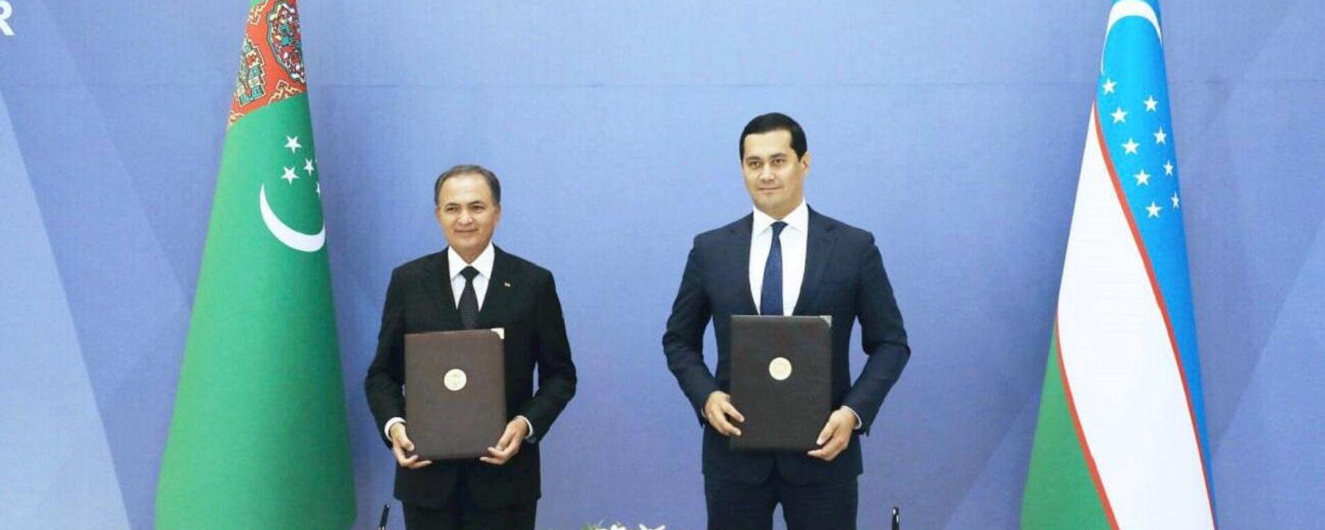 Узбекистан и Туркменистан рассчитывают подписать соглашение о создании и регулировании деятельности зоны приграничной торговли. - Sputnik Ўзбекистон, 1920, 15.09.2021
