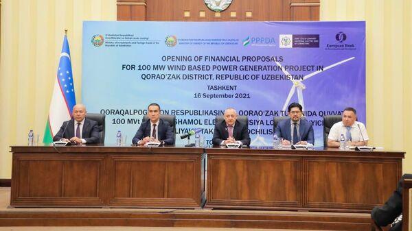 Открытие финансовых предложений для строительства ВЭС в Узбекистане. - Sputnik Узбекистан