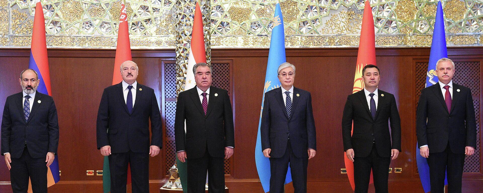 Саммит ОДКБ в Душанбе 16 сентября 2021 - Sputnik Ўзбекистон, 1920, 16.09.2021