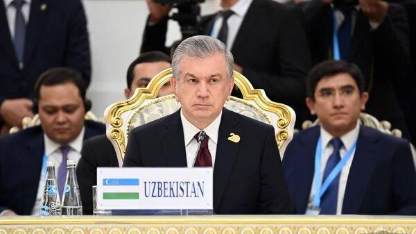 Шавкат Мирзиёев на заседании Совета глав государств-членов ШОС в Душанбе - Sputnik Узбекистан