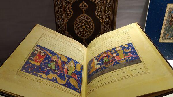 Книги-альбомы, посвященные культурному наследию Узбекистана - Sputnik Узбекистан