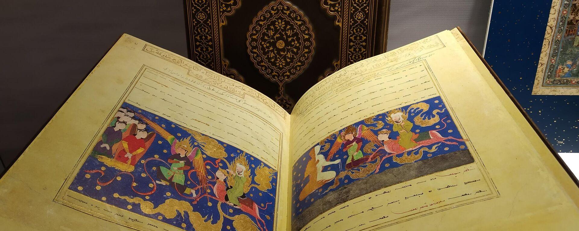 Книги-альбомы, посвященные культурному наследию Узбекистана - Sputnik Узбекистан, 1920, 17.09.2021
