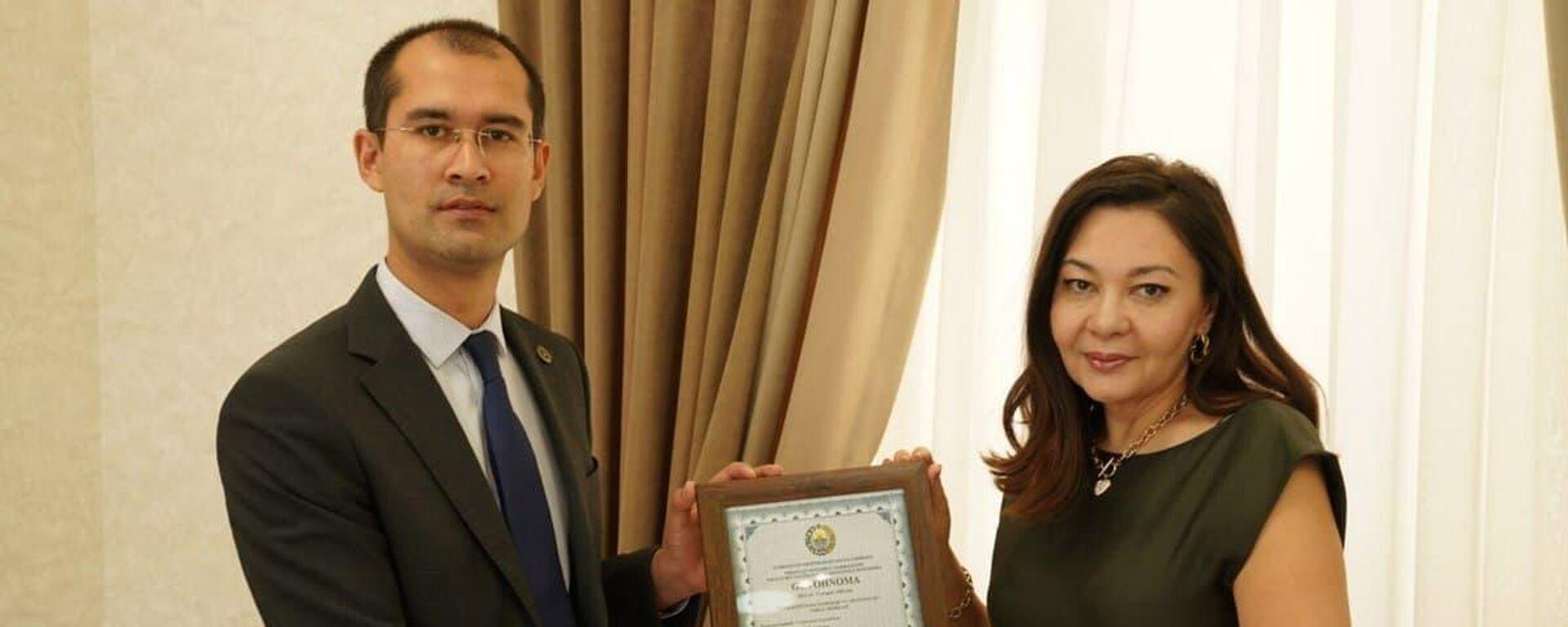 В Узбекистане создана первая неправительственная организация по борьбе с коррупцией - Sputnik Узбекистан, 1920, 18.09.2021