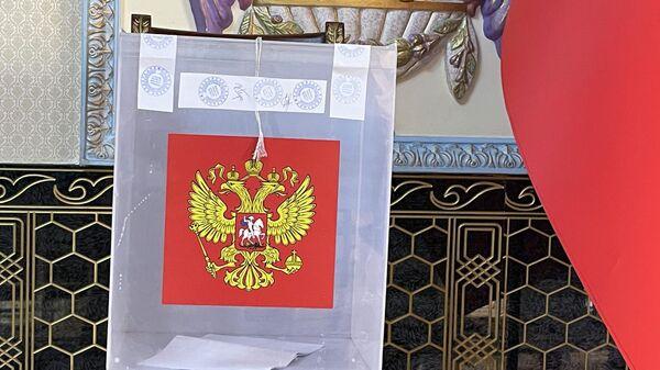 В Самарканде началось голосование  на выборах депутатов Государственной Думы РФ - Sputnik Ўзбекистон