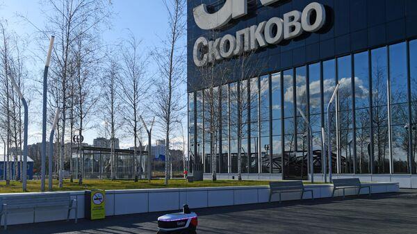 Skolkovo - Sputnik Oʻzbekiston