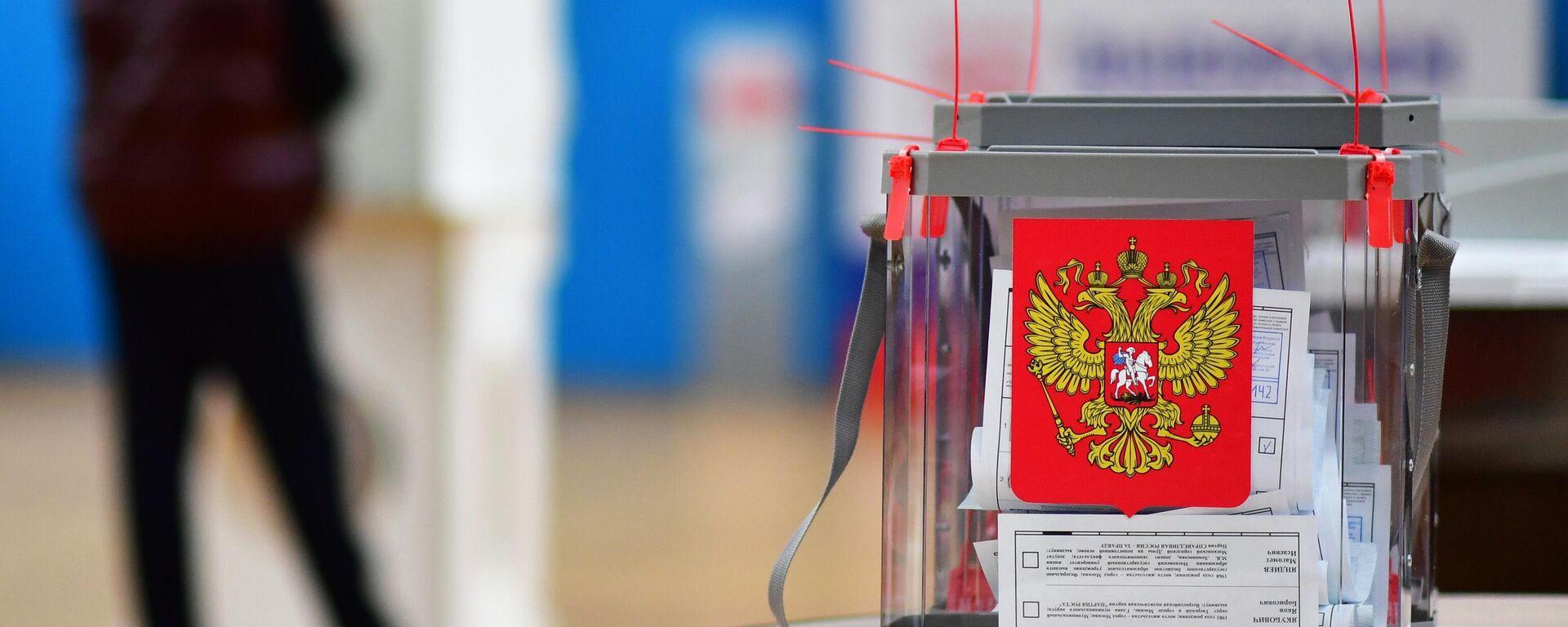 Единый день голосования в  России - Sputnik Узбекистан, 1920, 19.09.2021