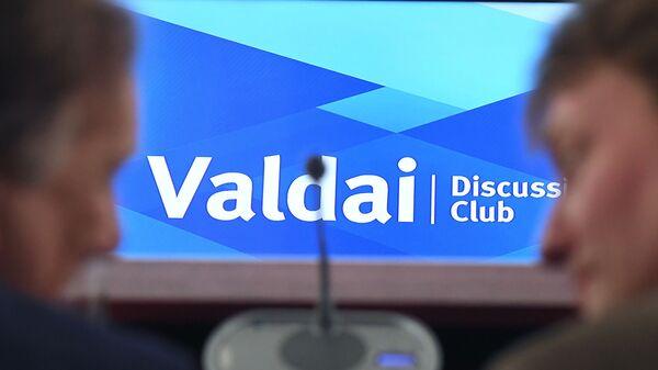 Ближневосточная конференция клуба Валдай - Sputnik Узбекистан