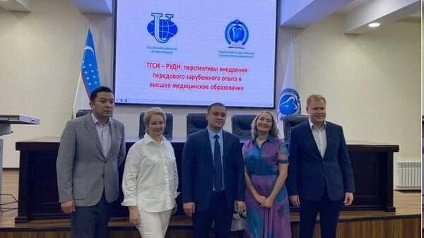 ТГСИ и РУДН договорились о сотрудничестве - Sputnik Узбекистан