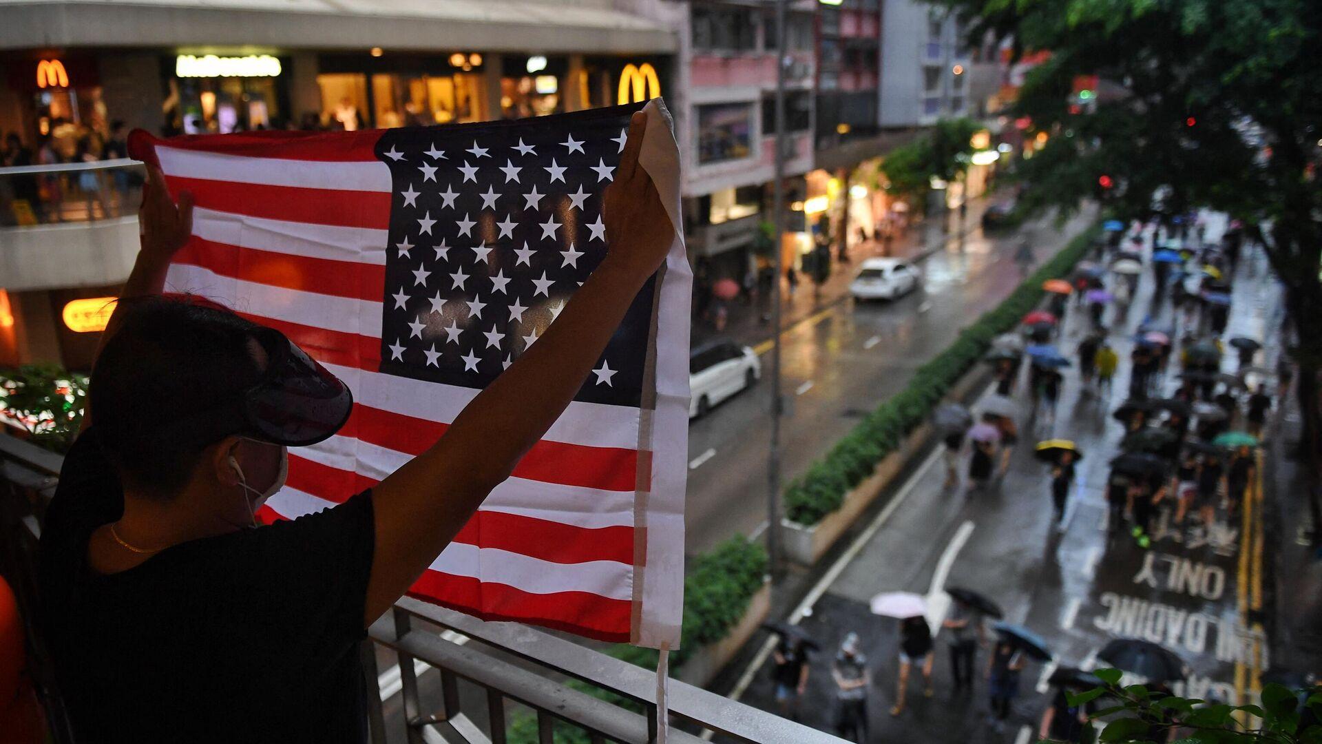 Человек с флагом США во время митинга в Гонконге - Sputnik Узбекистан, 1920, 22.09.2021