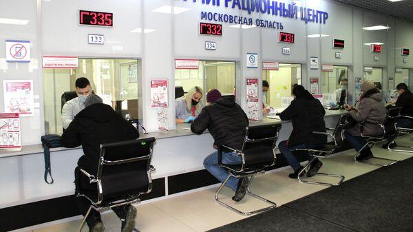 Единый миграционный центр Московской области - Sputnik Ўзбекистон
